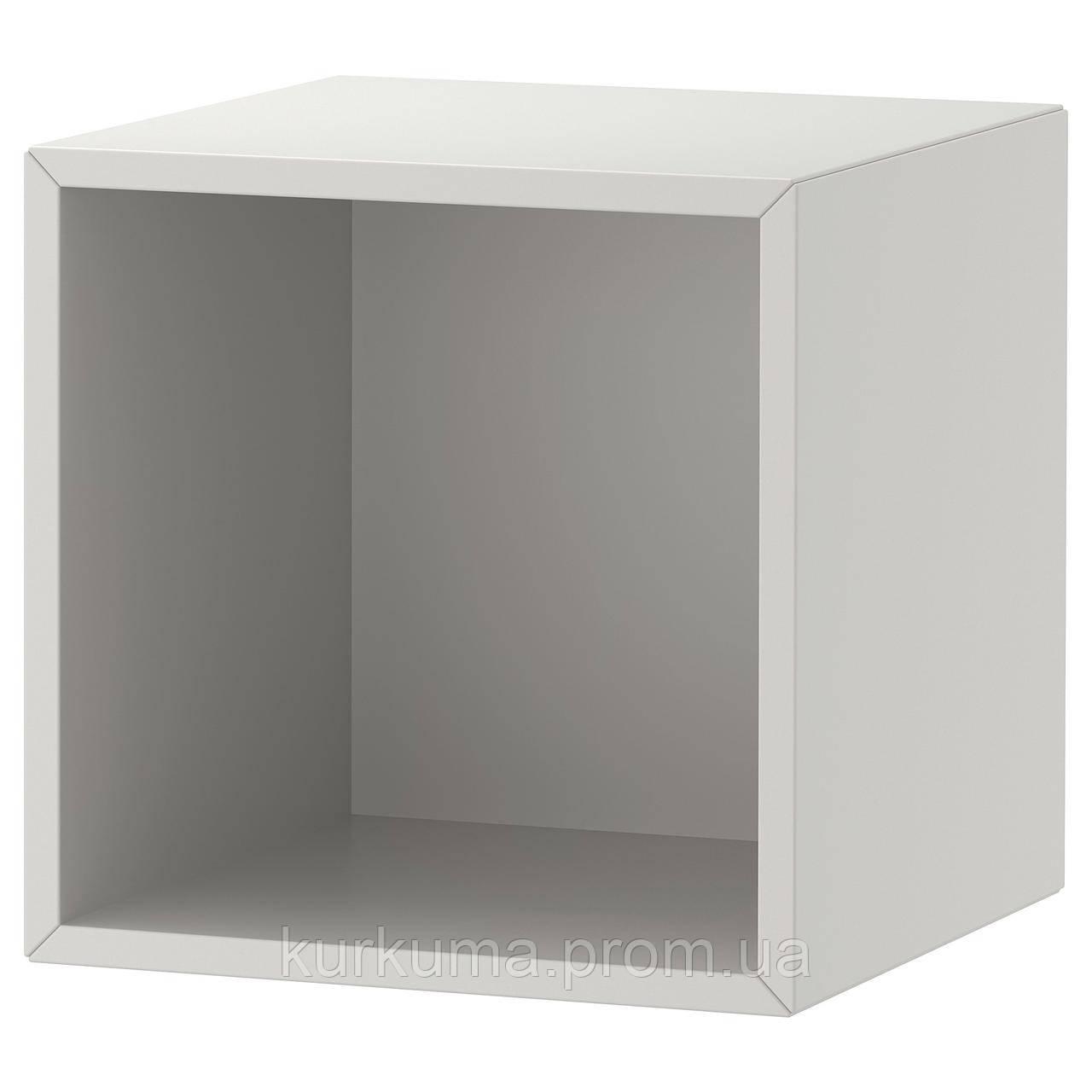 IKEA EKET Стеллаж, светло-серый  (203.345.97)