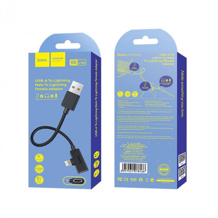 Переходник Hoco LS9 brilliant digital audio цифровой аудиоконвертер lightning 15cm