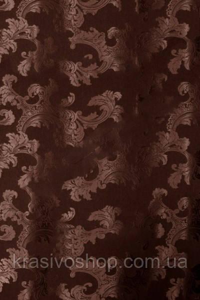 Ткань для Штор из атласа  орлеан  Шоколад