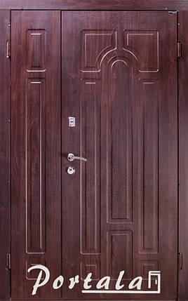 Двустворчатые входные двери Арка винорит на улицу, фото 2
