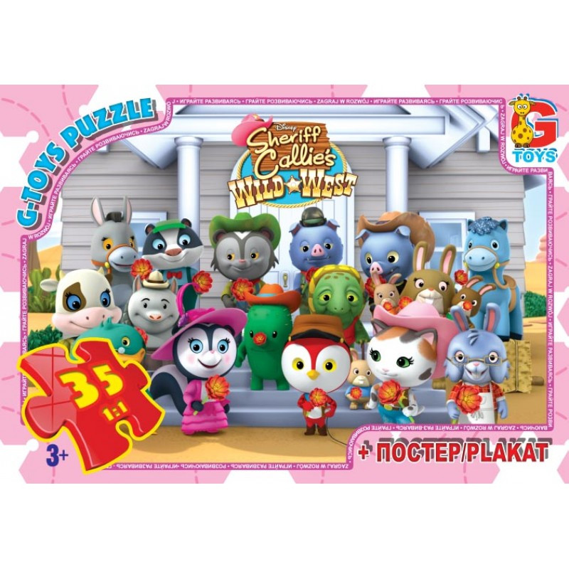 """Пазли ТМ """"G-Toys"""" BC301 із серії """"Шериф Келлі"""", 35 елементів"""