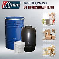 Клей ПВА для бумаги, картона, коробок, упаковки, одноразовой бумажной посуды. Марка Д 30 П оптом, фото 1