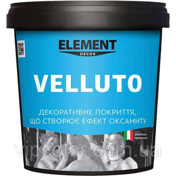 VELLUTO ELEMENT DECOR 3 кг Декоративное покрытие для внутренних работ