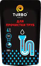 Засіб д/чищення труб Turboкрот (50г)