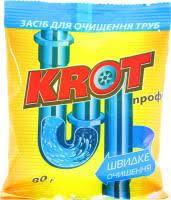 Засіб д/чищення труб Кріт (80г)