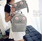 Набор рюкзак с ушками Мышка с кошельком Topshine серый (466), фото 2