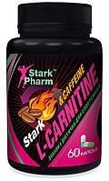 Жироспалювач L-Carnitine & Caffeine Complex 560 мг 60 капс