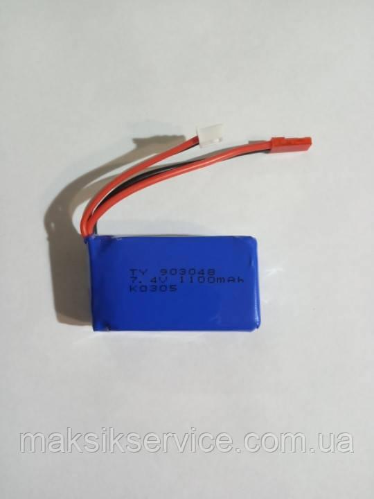 Аккумулятор TY 903048 7.4V 1100mAh для радиоуправляемой машины самолета лодки