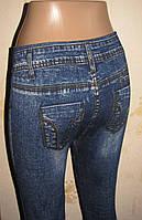 Лосіни жіночі під джинс,БАТАЛ. Джеггінси. 50-58 розмір, фото 1