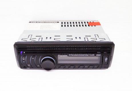 Магнитола автомобильная  MP3-8506BT RGB/Bluetooth