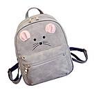 Набор рюкзак с ушками Мышка с кошельком Topshine серый (466), фото 9