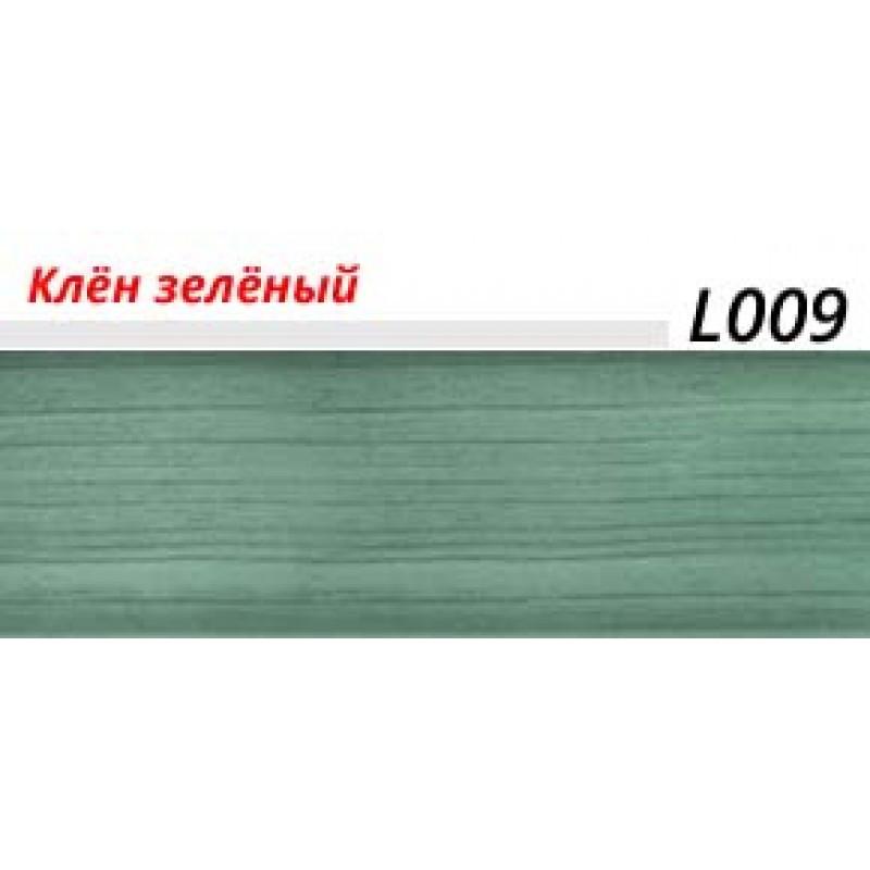 Плинтус LinePlast (ЛайнПласт) с мягким краем, матовый, L009 Клен зеленый