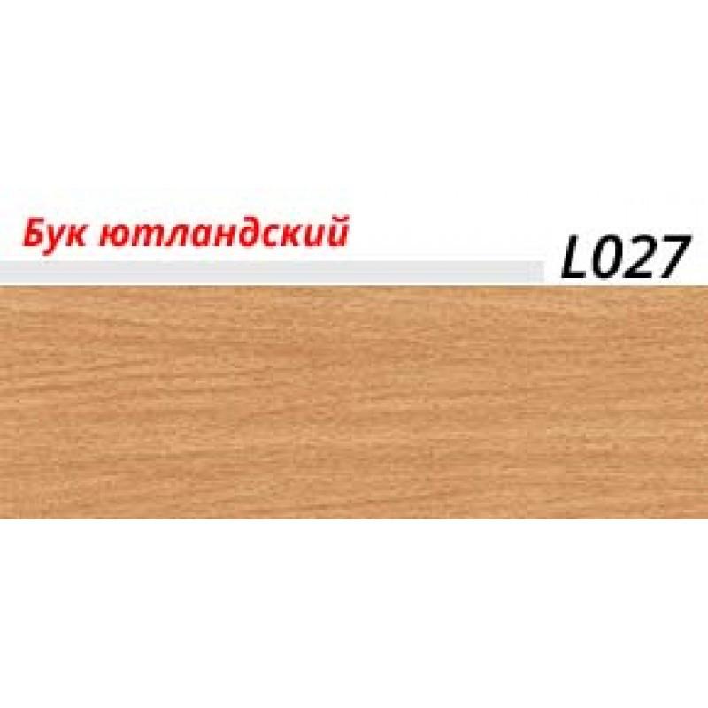 Плинтус LinePlast (ЛайнПласт) с мягким краем, матовый, L027 Бук ютландский