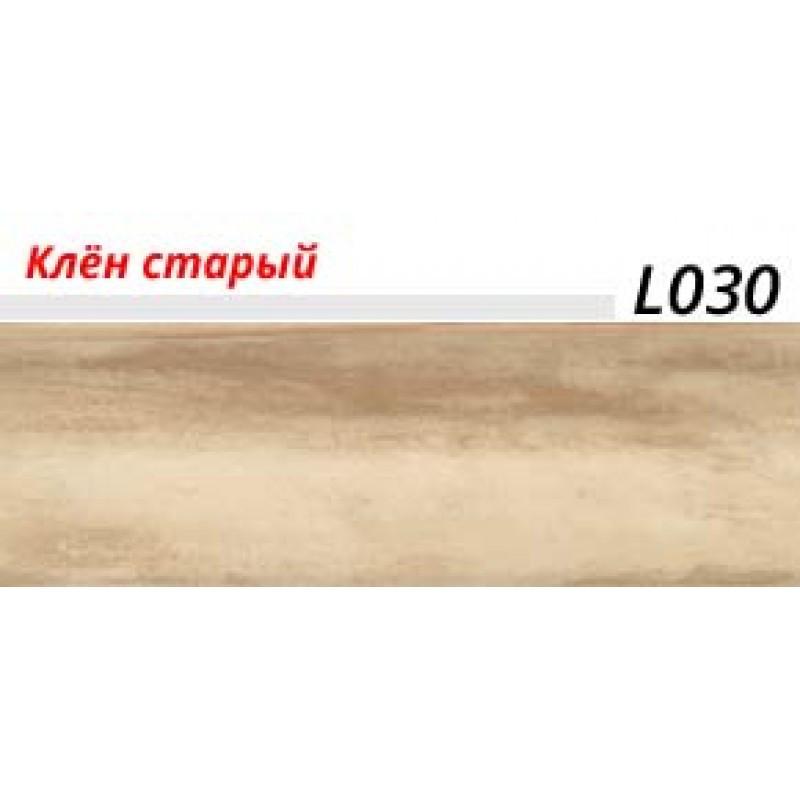 Плинтус LinePlast (ЛайнПласт) с мягким краем, матовый, L030 Клен старый