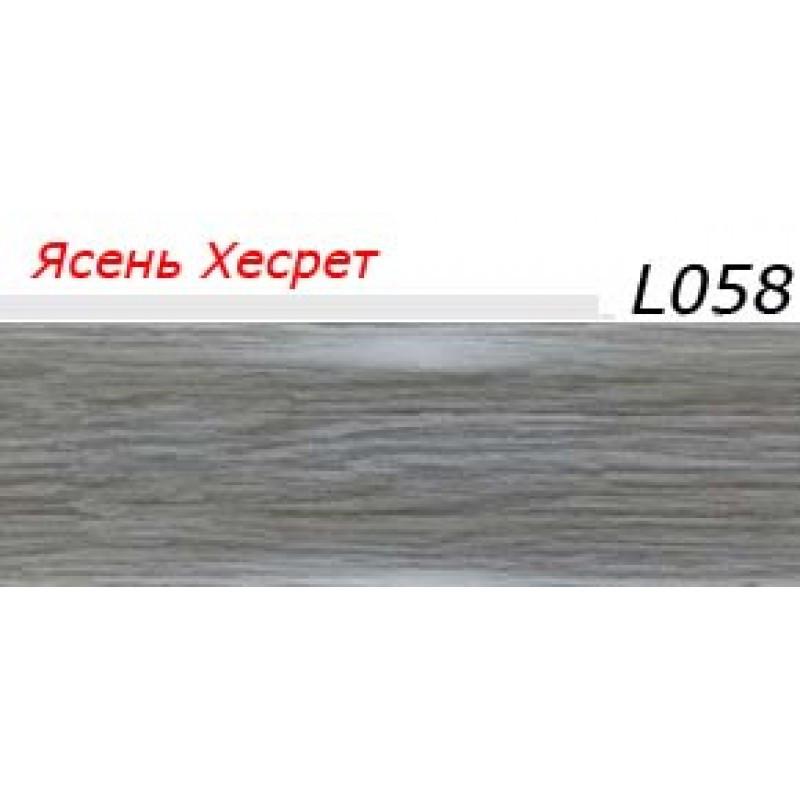 Плинтус LinePlast (ЛайнПласт) с мягким краем, матовый, L058 Ясень хесрет
