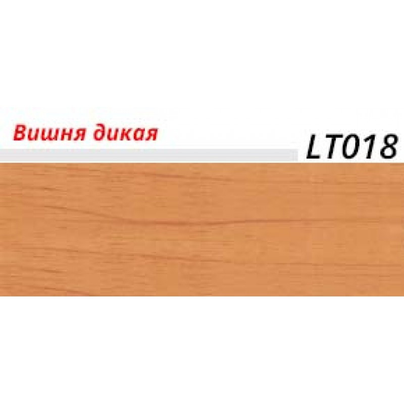 Плинтус LinePlast (ЛайнПласт) с мягким краем, матовый, LT018 Вишня дикая
