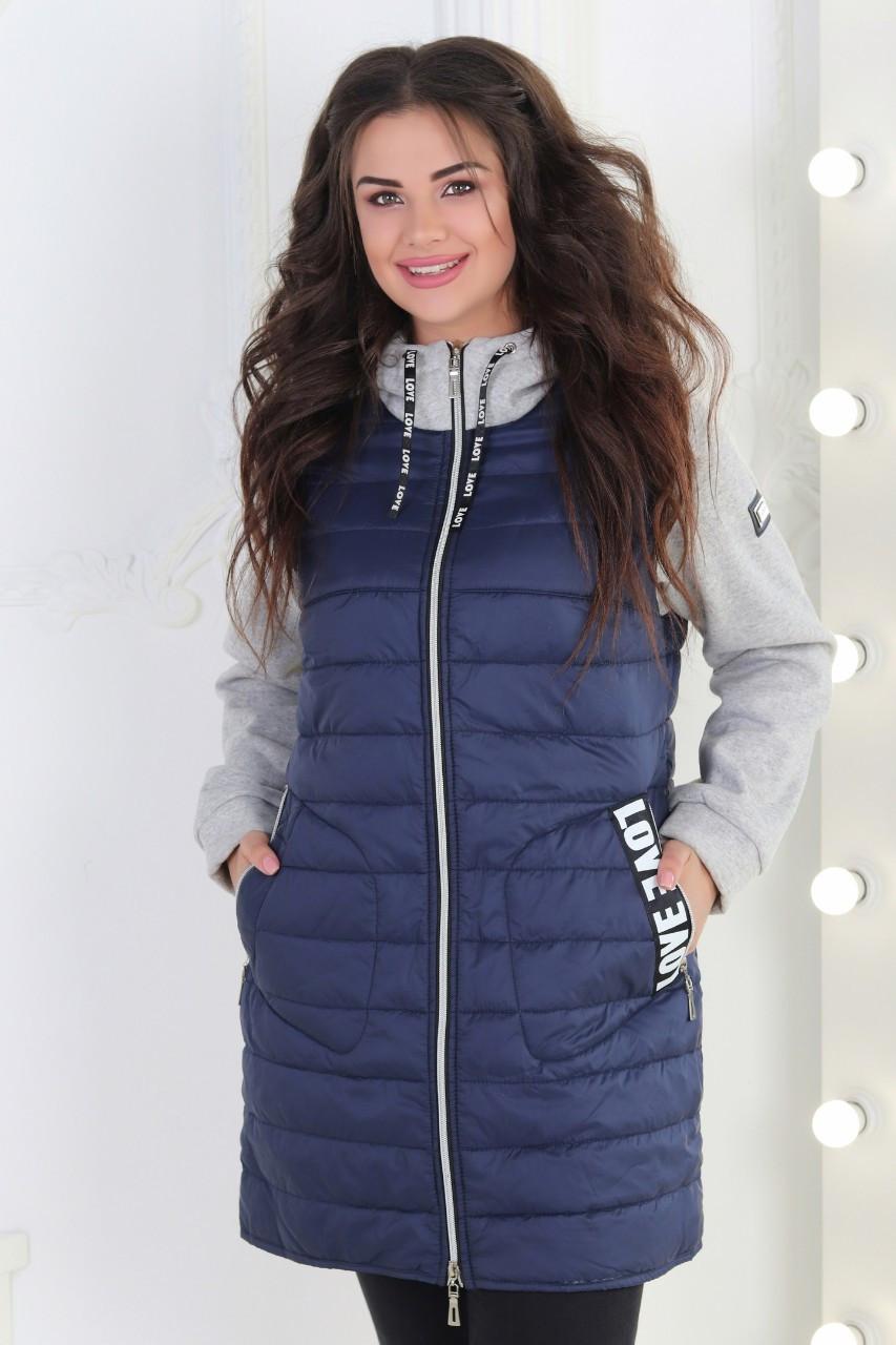 Куртка стеганая с трикотажным рукавом, модель 768/2,  темно-синяя