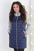 Куртка стеганая с трикотажным рукавом, модель 768/2,  темно-синяя, фото 1