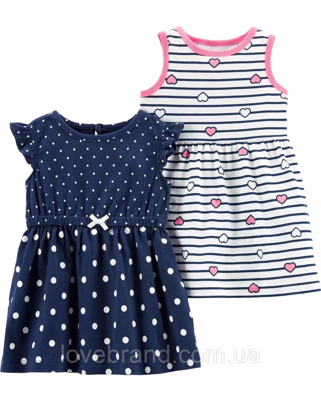 """Летний набор 2 платья """"Горошек"""" Carter's для девочки синий/белый , летнее платье картерс"""