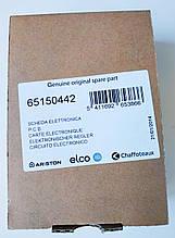 Плата силовая на бойлер ARISTON TI-SHAPE PLUS 50-80-100 арт 65150442 (пр-во Италия) код товара: 7094