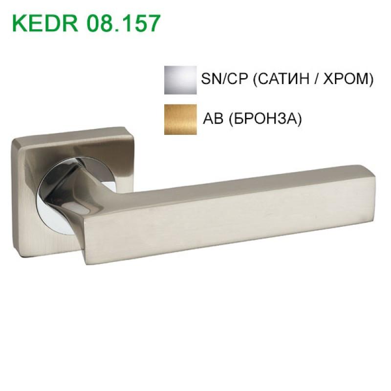 Ручка дверная KEDR (Кедр) 08.157