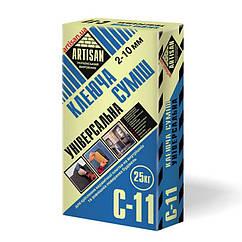 Клеящая смесь универсальная С-11 Artisan (Артисан)