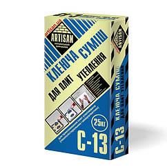 Клеящая смесь для плит утепления С-13 Artisan (Артисан)
