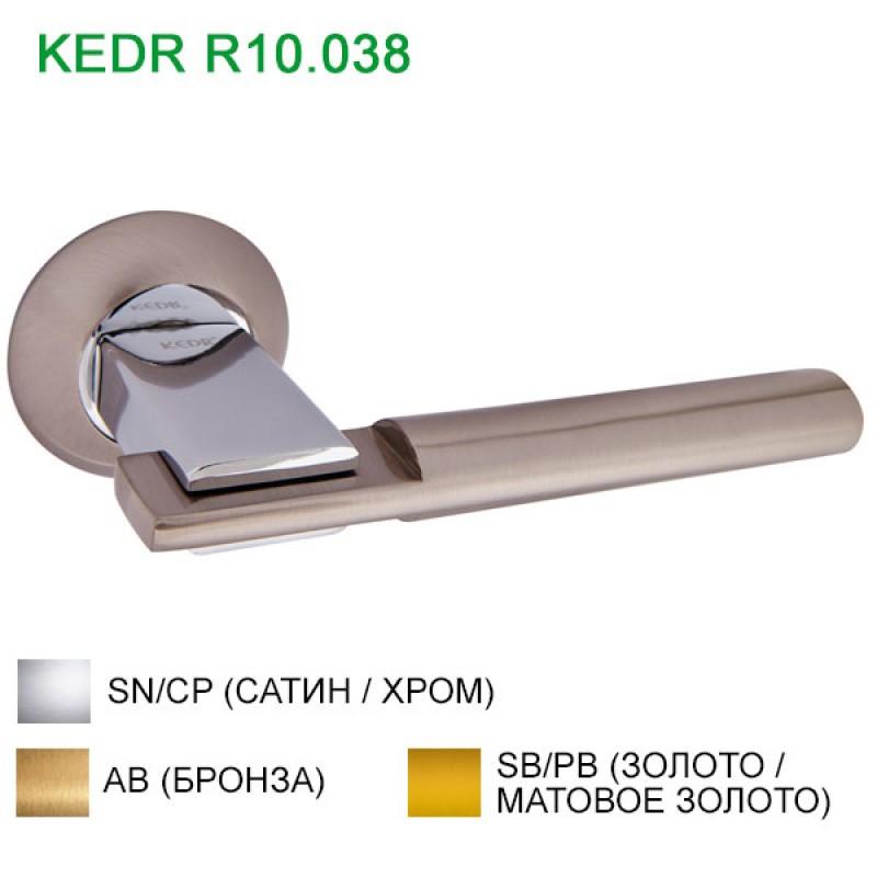 Ручка дверная KEDR (Кедр) R10.038