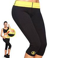 Бриджи для похудения Hot Shaper Pants (р-р L)