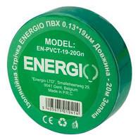 Изолента ПВХ 0,13ммх19ммх20м зеленая