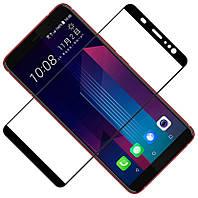3D стекло HTC U11 Plus (Защитное Full Cover) (НТС Ю11 У11 Плюс)