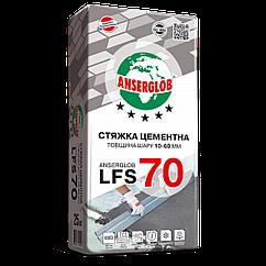 Смесь для пола ANSERGLOB (Ансерглоб) LFS 70