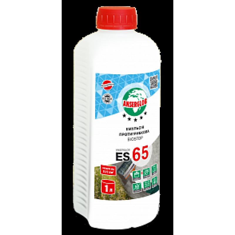 Эмульсия противогрибковая ANSERGLOB (Ансерглоб) ES 65 BIOSTOP