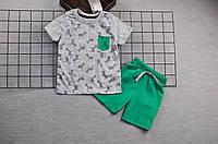 Костюм для мальчика детский, летний, футболка с  шортами, хлопок, размер 86, 92.