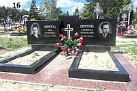 Подвійний пам'ятник із чорного граніту на кладовище