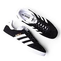 Оригинальные мужские кроссовки Adidas Gazelle