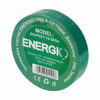 Изолента ПВХ 0,12ммх15ммх20м зеленая