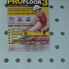 Подложка ProFloor (ПроФлор) (3мм) лист перф