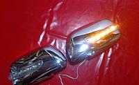 Накладки на зеркала с поворотом для Toyota Corolla, Тойота Корола