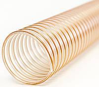 Шланг полиуретановый ПУ25/1мм для зерна, крупного абразива и сеялок, с металлической армировкой