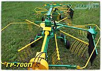 Грабли роторные ГР-700П (Бобруйскагромаш ,Белоруссия)