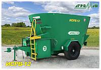 Измельчитель-смеситель-раздатчик кормов ИСРВ-12 Бобруйскагромаш (Белоруссия)
