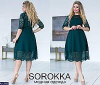 Платье AX-2560 (48-50, 52-54, 56-58)