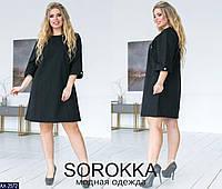 Платье AX-2572 (48-50, 52-54, 56-58)