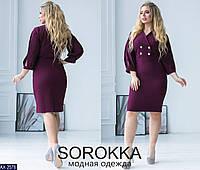 Платье AX-2578 (48-50, 52-54, 56-58)