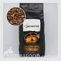 Кофе в зернах Jacoffee Crema 1кг