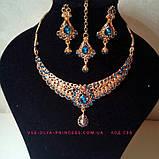 Індійський комплект кольє, тика, сережки до сарі під золото з бірюзовими камінням, фото 7