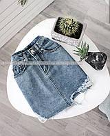 Джинсовая юбка с потертостями рваными дырками в стиле ретро 90-х винтажная с бахромой