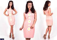 Платье женское безрукавка принт Ромашки. Размер 42-44, 44-46. Ткань дайвинг