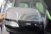 Накладки на зеркала для Toyota Prado 150, Тойота Прадо 150